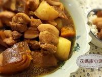 南瓜馬鈴薯燉肉