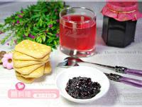 自製綜合莓果醬&天然莓果汁