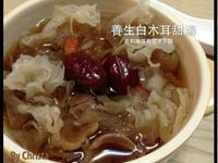 養生白木耳甜湯。by克莉絲塔