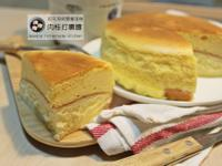 起司海綿雙層蛋糕