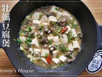 牡蠣豆腐煲
