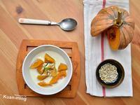 【差不多食譜】南瓜牛奶 Pumpkin in Milk