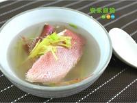 【安永鮮物】紅目鰱魚湯