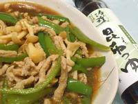 青椒菇菇炒肉絲 --時間淬釀的甘露之味