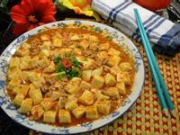 麻婆香辣豆腐