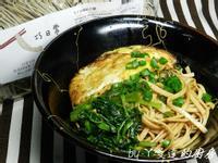 ㄚ曼達的廚房~醬油蛋拌麵