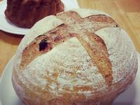  Bread 歐式鄉村麵包 蔓越莓口味!帝王大人!