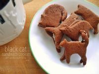 大人的點心:黑貓香草夾心餅乾