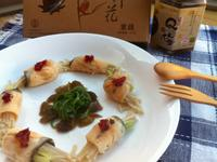 【臺東農產好料理】有機Q梅鮸魚捲~