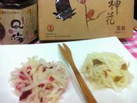 【臺東農產好料理】涼拌Q梅/洛神青木瓜絲