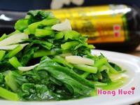 【泰山橄欖油】清炒蒜香油菜