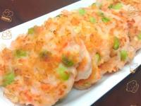 鮮蝦薯泥煎餅