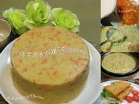 ♥憶柔蔬食♥年菜~幸福蘿蔔糕