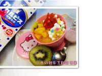 鮮果果凍-可爾必思