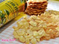 【泰山橄欖油】低熱量杏仁薄片