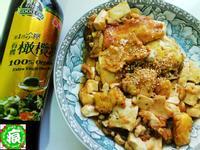 照燒豆腐【泰山橄欖油】