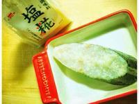 鹽麴烤鱸魚