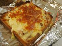 焗烤鮪魚厚片