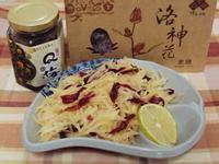 梅汁洛神木瓜絲「臺東農產好料理」
