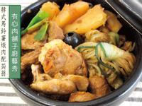 有心食譜:韓式馬鈴薯燉肉配蒟蒻