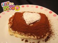 料理甜甜圈【簡單易做】提拉米蘇