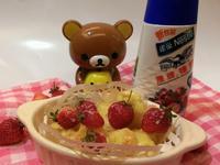 煉乳草莓蝦球『鷹牌煉奶』