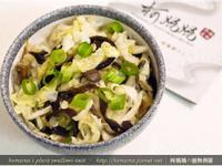 黑菇醬高麗菜蒸飯.柯媽媽の植物燕窩