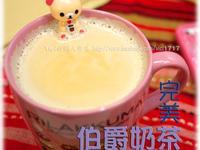 完美的伯爵奶茶【VICI的懶人廚房】
