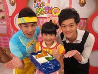 料理甜甜圈【小男生最愛】跑車(鮪魚土司)