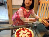 季節草莓百香果慕斯