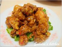 ♥我的手作料理♥泰式嫩炒雞塊