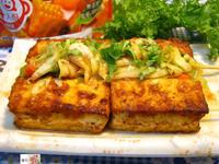 烤臭豆腐&茄汁泡菜【可果美蕃茄鍋高湯】