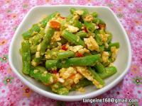 鹹蛋乾煸四季豆 ♥ 鹹蛋&蔬菜6♥