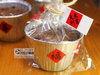 紅豆年糕迷你杯|簡單電鍋料理
