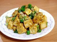 【三步驟年菜】無油金沙煎豆腐