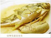 簡單的兩種清蒸黃魚 2/2 紹興魚露蒸黃魚