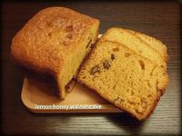 甜蜜蜜蛋糕(全麵包機製造)
