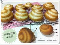 """蝸牛饅頭 Brioches """"Mantou"""""""