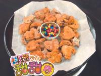 料理甜甜圈【幸福下午茶】香蕉巧克力餅乾