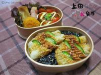 日式醬烤竹輪/章魚燒/培根馬鈴薯/梅肉雞塊便當