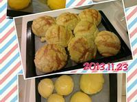 菠蘿麵包 【烘焙展食譜募集】