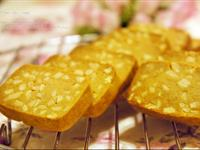 黑糖杏仁脆餅【烘焙展食譜募集】