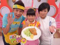 料理甜甜圈【酥脆香濃】藍帶起司豬排