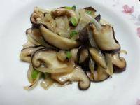 鮮菇炒洋蔥