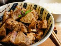 【電鍋料理】大甲芋頭三吃之完結篇:芋香豉汁蒸排骨