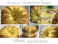 起士與火腿的圓舞曲【Panasonic製麵包機】