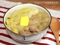 奶香白菜味噌雞腿寬粉煲 (只想煮一道菜)