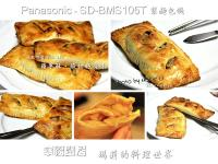 超簡易的蘋果酥【Panasonic製麵包機】