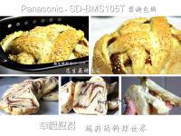 花生蒸烤吐司【Panasonic製麵包機】
