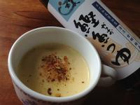 蛤蜊蒸蛋『淬釀日式下午茶點』